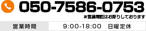 06-6696-8088